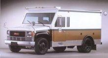 Used Armored Trucks